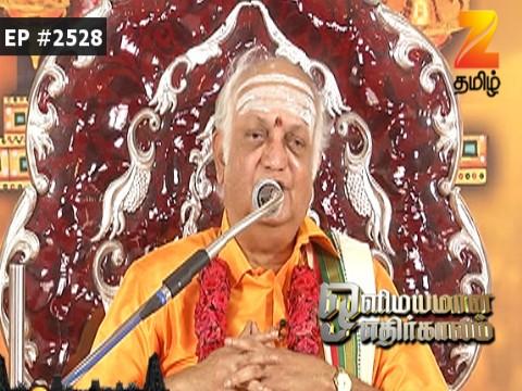 Olimayamana Ethirkaalam - Episode 2528 - July 15, 2017 - Full Episode