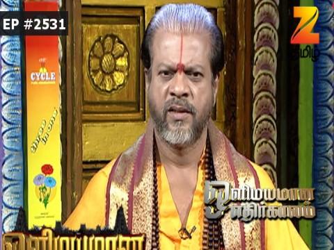 Olimayamana Ethirkaalam - Episode 2531 - July 18, 2017 - Full Episode