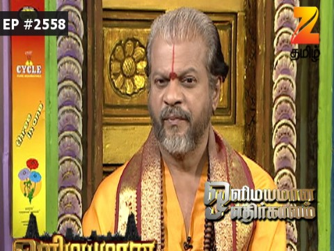 Olimayamana Ethirkaalam - Episode 2558 - August 14, 2017 - Full Episode