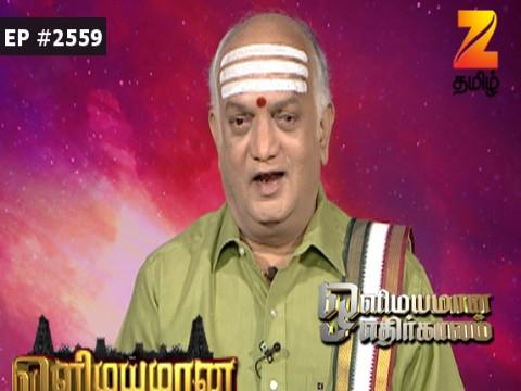 Olimayamana Ethirkaalam - Episode 2559 - August 15, 2017 - Full Episode