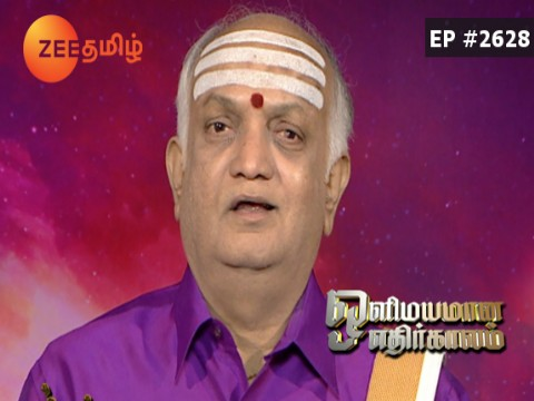 Olimayamana Ethirkaalam - Episode 2628 - October 23, 2017 - Full Episode