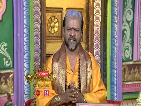Olimayamana Ethirkaalam - Episode 2709 - January 12, 2018 - Full Episode