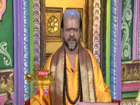 Olimayamana Ethirkalam Ep 2710 13th January 2018