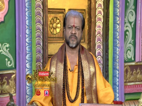 Olimayamana Ethirkalam Ep 2711 14th January 2018