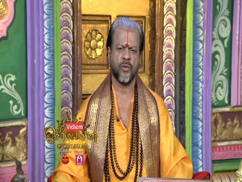 Olimayamana Ethirkalam Ep 2712 15th January 2018