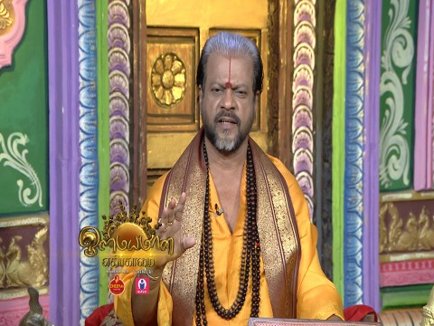 Olimayamana Ethirkalam Ep 2713 16th January 2018
