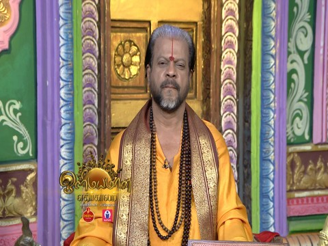 Olimayamana Ethirkalam Ep 2714 17th January 2018