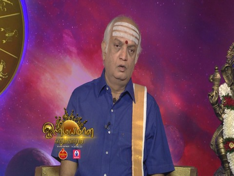 Olimayamana Ethirkalam Ep 2715 18th January 2018
