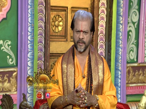 Olimayamana Ethirkalam Ep 2716 19th January 2018