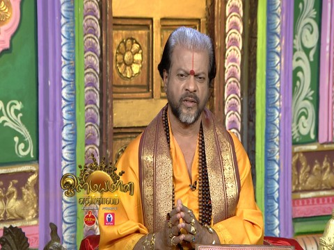 Olimayamana Ethirkalam Ep 2717 20th January 2018