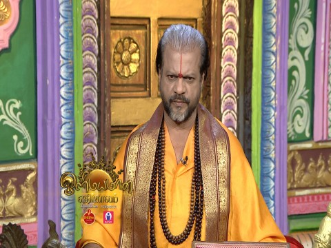 Olimayamana Ethirkaalam - Episode 2719 - January 22, 2018 - Full Episode