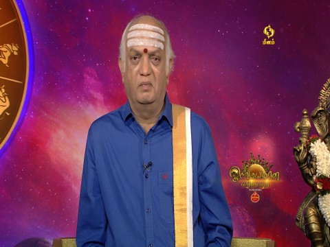 Olimayamana Ethirkalam Ep 2770 14th March 2018