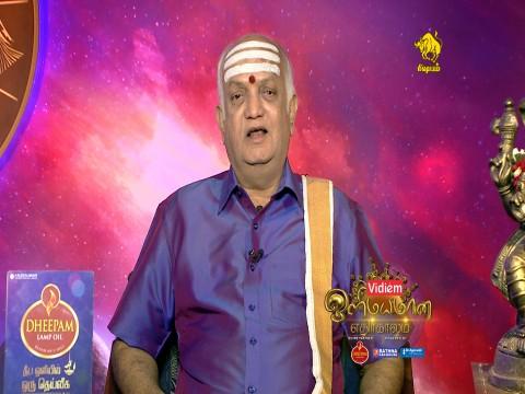 Olimayamana Ethirkaalam - Episode 2807 - April 20, 2018 - Full Episode