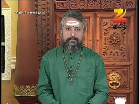 Watch Parambariya Maruthuvam EP 978 11 Mar 2016 Online