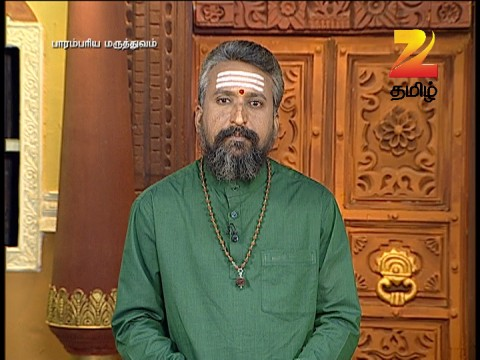 Watch Parambariya Maruthuvam EP 981 14 Mar 2016 Online