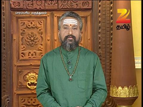 Watch Parambariya Maruthuvam EP 987 20 Mar 2016 Online