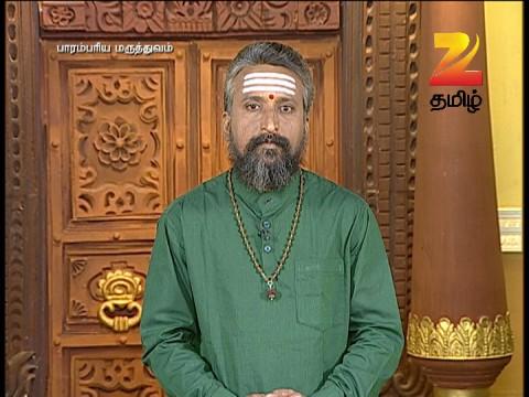 Watch Parambariya Maruthuvam EP 988 21 Mar 2016 Online