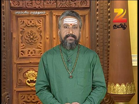 Watch Parambariya Maruthuvam EP 989 22 Mar 2016 Online