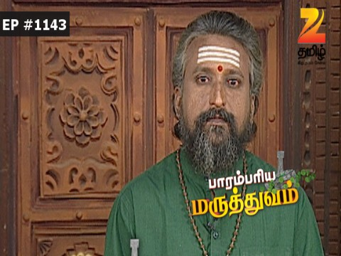 Paarambariya Maruthuvam - Episode 1143 - August 23, 2016 - Full Episode