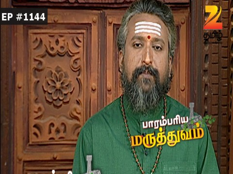 Paarambariya Maruthuvam - Episode 1144 - August 24, 2016 - Full Episode