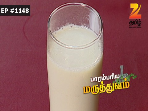 Paarambariya Maruthuvam - Episode 1148 - August 28, 2016 - Full Episode