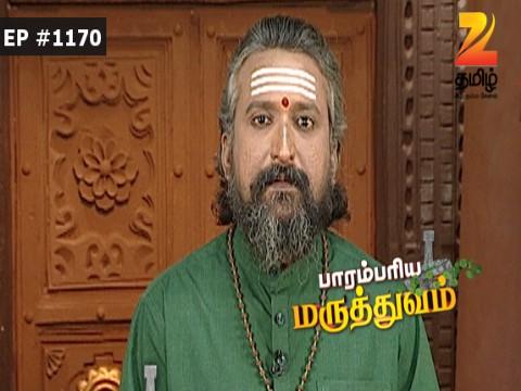 Paarambariya Maruthuvam - Episode 1170 - September 19, 2016 - Full Episode