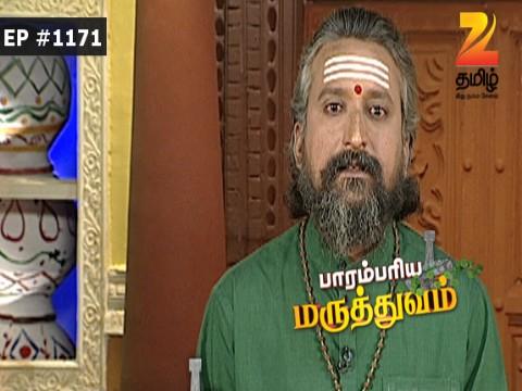 Paarambariya Maruthuvam - Episode 1171 - September 20, 2016 - Full Episode