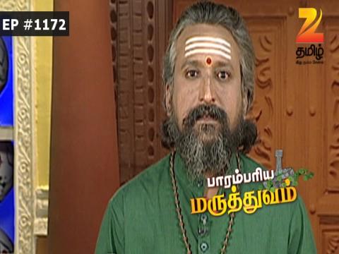 Paarambariya Maruthuvam - Episode 1172 - September 21, 2016 - Full Episode