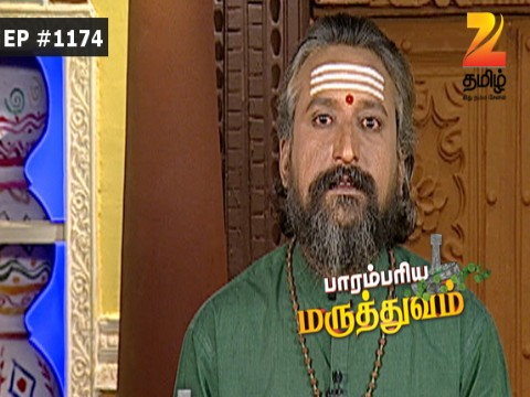 Paarambariya Maruthuvam - Episode 1174 - September 23, 2016 - Full Episode