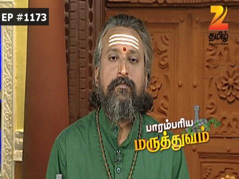 Paarambariya Maruthuvam - Episode 1173 - September 22, 2016 - Full Episode