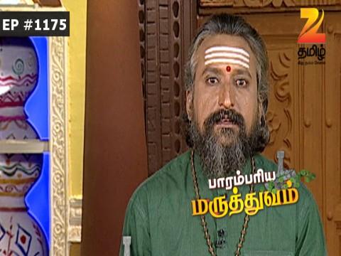 Paarambariya Maruthuvam - Episode 1175 - September 24, 2016 - Full Episode