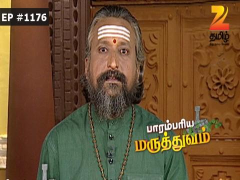 Paarambariya Maruthuvam - Episode 1176 - September 25, 2016 - Full Episode
