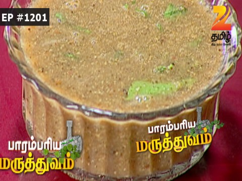 Paarambariya Maruthuvam - Episode 1201 - October 20, 2016 - Full Episode