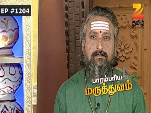 Paarambariya Maruthuvam - Episode 1204 - October 23, 2016 - Full Episode