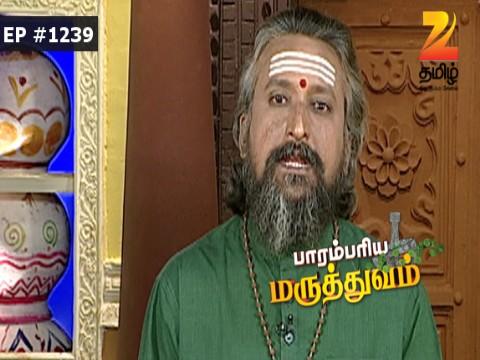 Paarambariya Maruthuvam - Episode 1239 - November 27, 2016 - Full Episode
