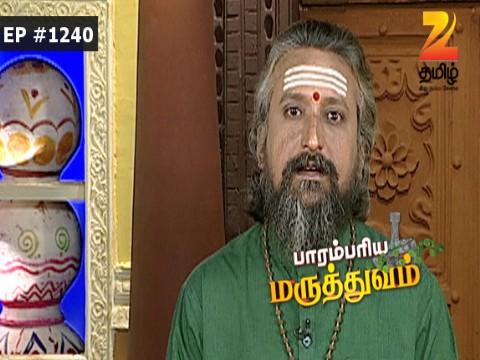 Paarambariya Maruthuvam - Episode 1240 - November 28, 2016 - Full Episode