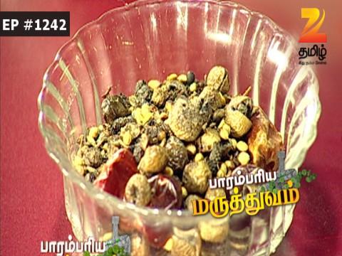 Paarambariya Maruthuvam - Episode 1242 - November 30, 2016 - Full Episode