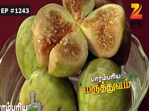 Paarambariya Maruthuvam - Episode 1243 - December 1, 2016 - Full Episode