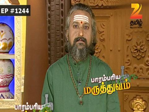 Paarambariya Maruthuvam - Episode 1244 - December 2, 2016 - Full Episode