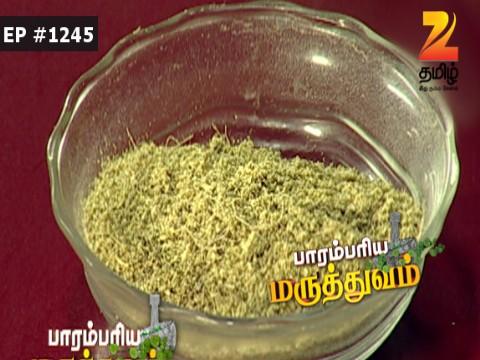 Paarambariya Maruthuvam - Episode 1245 - December 3, 2016 - Full Episode