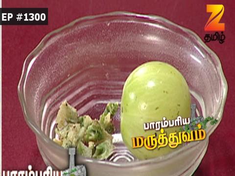 Paarambariya Maruthuvam - Episode 1300 - February 20, 2017 - Full Episode