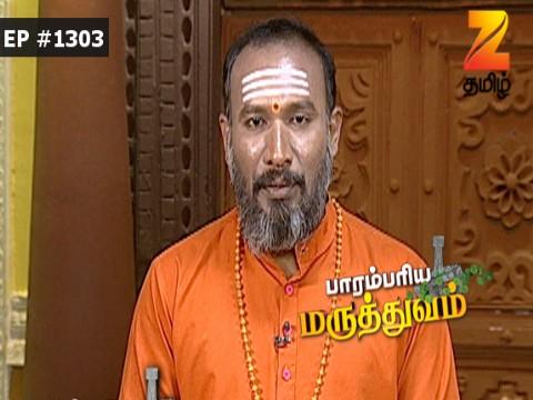 Paarambariya Maruthuvam - Episode 1303 - February 23, 2017 - Full Episode