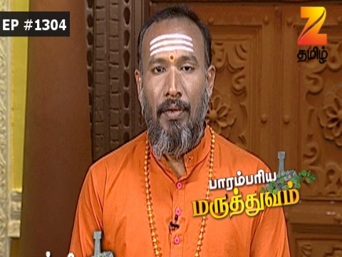 Paarambariya Maruthuvam - Episode 1304 - February 24, 2017 - Full Episode
