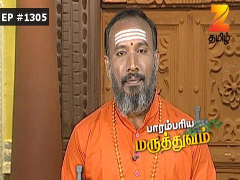 Paarambariya Maruthuvam - Episode 1305 - February 25, 2017 - Full Episode