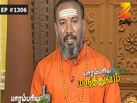 Paarambariya Maruthuvam - Episode 1306 - February 26, 2017 - Full Episode