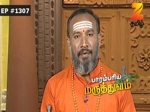 Paarambariya Maruthuvam - Episode 1307 - February 27, 2017 - Full Episode