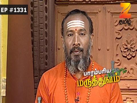 Paarambariya Maruthuvam - Episode 1331 - March 23, 2017 - Full Episode