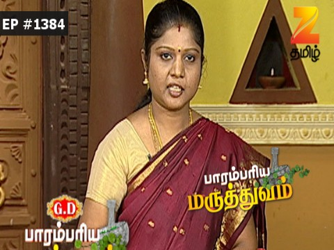 Paarambariya Maruthuvam - Episode 1384 - May 19, 2017 - Full Episode