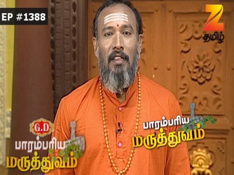 Paarambariya Maruthuvam - Episode 1388 - May 24, 2017 - Full Episode