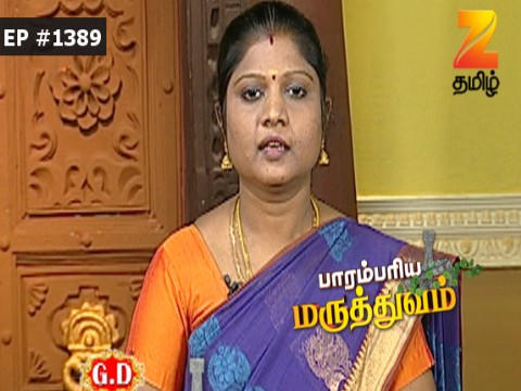 Paarambariya Maruthuvam - Episode 1389 - May 25, 2017 - Full Episode